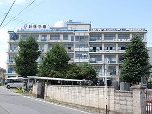 souzou_gakuen_high_school